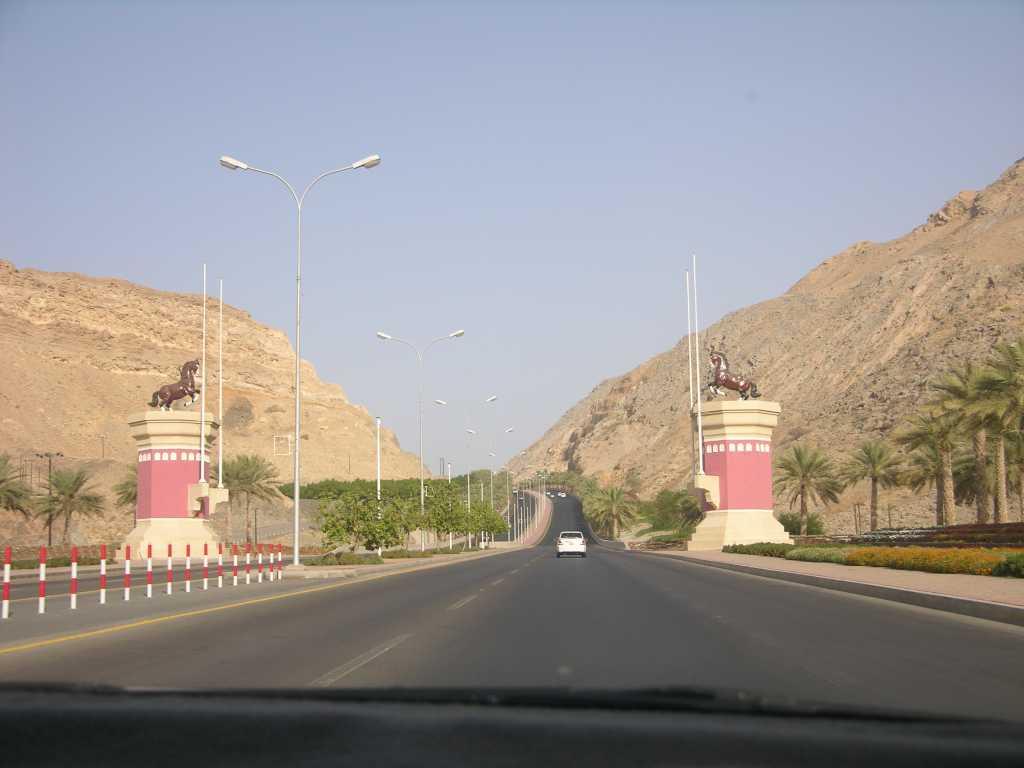 al-bustan